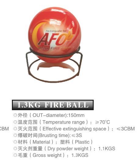 Bóng Chữa Cháy Tự Động AFO