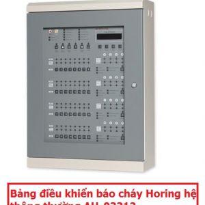 Bảng điều khiển báo cháy Horing hệ thông thường AH-03312