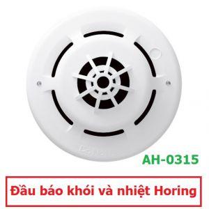 Đầu báo khói và nhiệt Horing (CE) AH-0315
