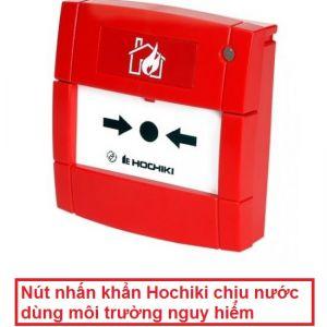 Nút nhấn khẩn Hochiki chịu nước dùng môi trường nguy hiểm