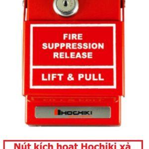 Nút nhấn kích hoạt chữa cháy Hochiki HPS-DAK-SR
