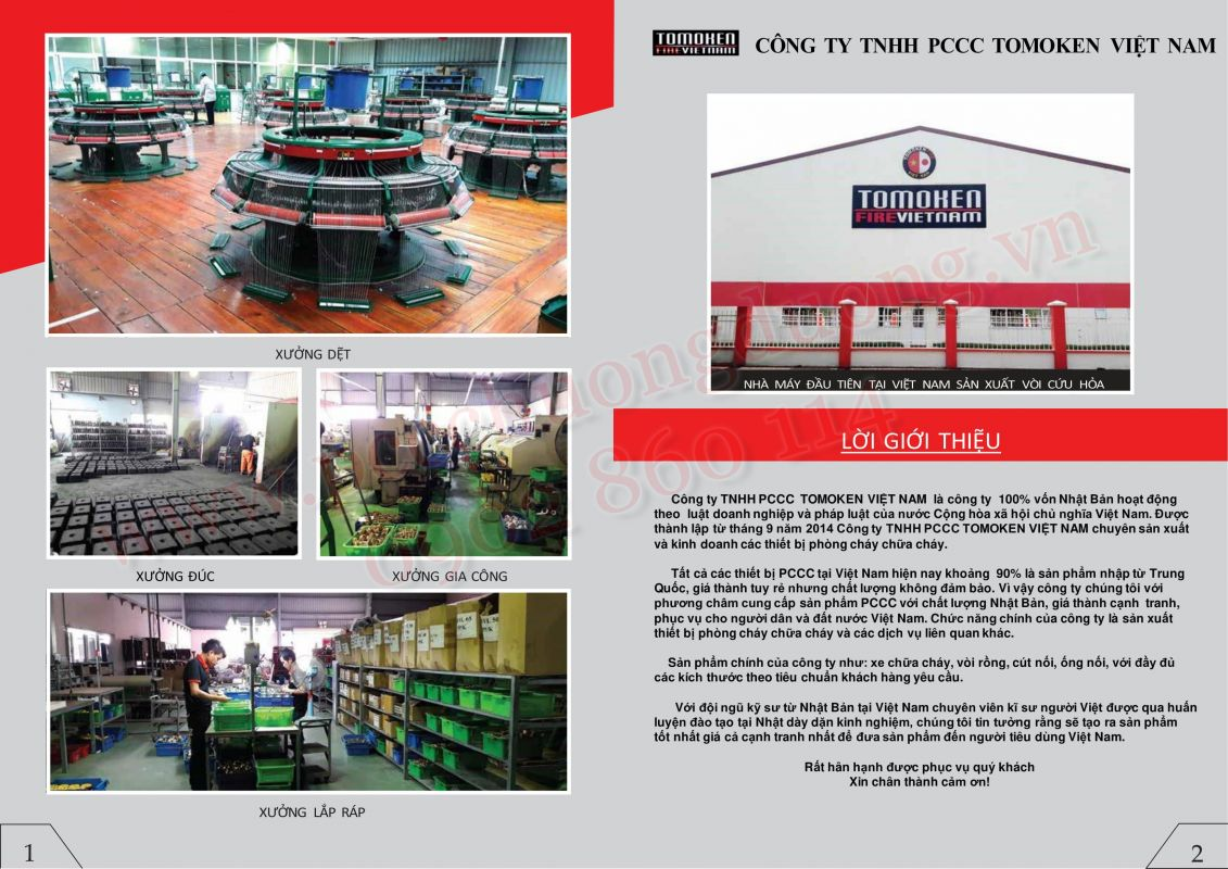 Giới thiệu Công Ty TNHH PCCC Tomoken Việt nam