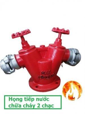 Nơi mua Họng tiếp nước chữa cháy TpHCM