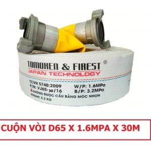 Vòi chữa cháy tomoken D65 30m 1.6