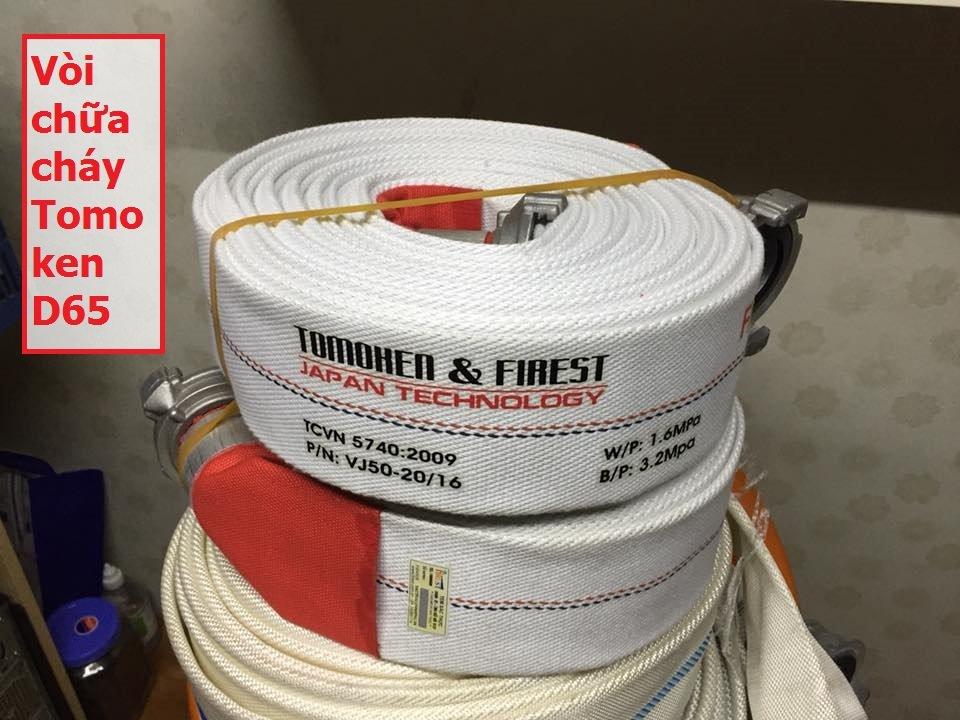 Vòi chữa cháy Tomoken D65 x20mx1.3Mpa kèm khớp nối GOST